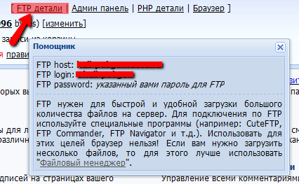 http://faq.ucoz.ru/_fq/0/84107901.png