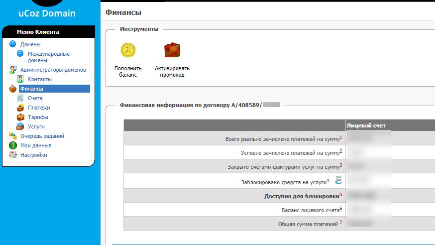 Домен и хостинг от ucoz поставить опенкарт на хостинг